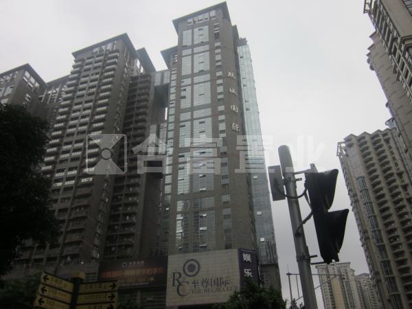 双城国际公寓
