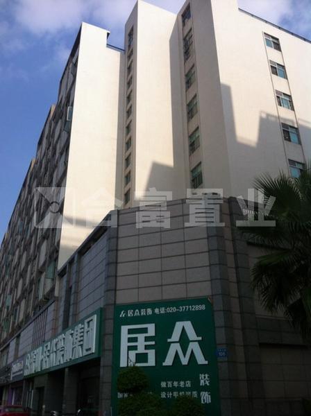 名门国际公寓