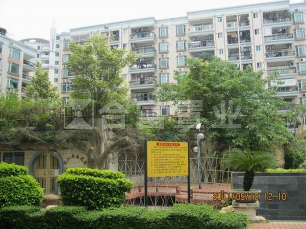 广州二手房 珠江半岛花园