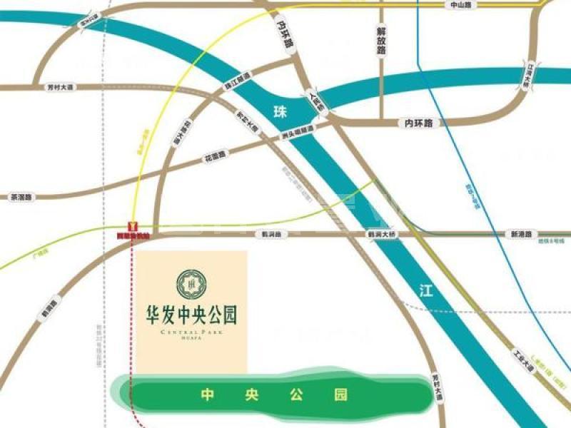 华发中央公园
